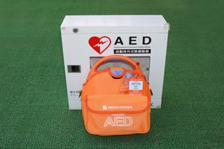 園内施設 AED