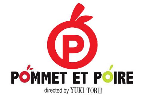 ポム・エ・ポワール ロゴ